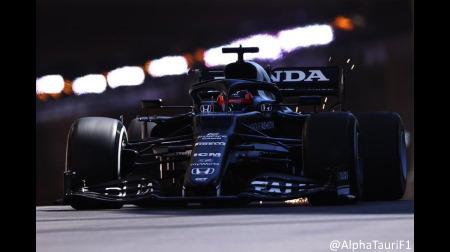 アルファタウリの角田コメント@F1モナコGP初日