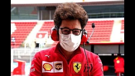 フェラーリ代表ビノットコメント@F1モナコGP