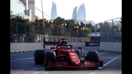 フェラーリのルクレールコメント@F1アゼルバイジャンGP予選