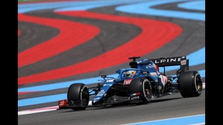 アルピーヌのアロンソコメント@F1フランスGP予選
