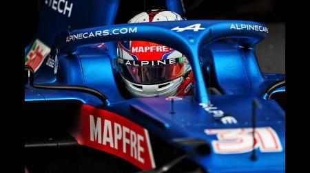 F1イギリスGPでオコンに新シャシー
