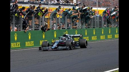 アストンマーチン、FIAに異議申し立て決定@F1ハンガリーGPベッテル失格の件