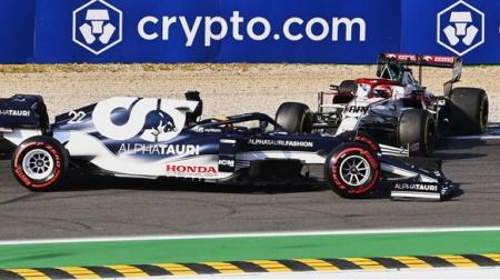 角田、ポーランドのF1ファンから叩かれる@F1イタリアGPスプリント予選