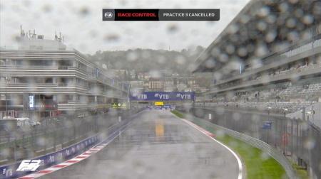 F1ロシアGPのFP3が中止に
