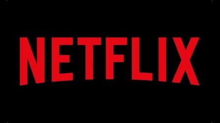 Netflix、F1買収か?