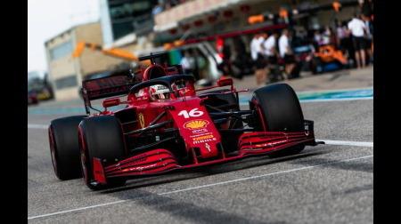 フェラーリのルクレールコメント@F1アメリカGP