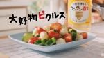杏 ミツカン カンタン酢「こどもシェフ」篇 0008