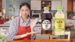 杏 ミツカン カンタン酢「こどもシェフ」篇 0013