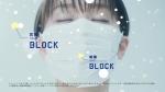 平野マユ 大王製紙 エリエール ハイパーブロックマスク「ぜんぶ、ブロック」篇 0005