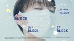 平野マユ 大王製紙 エリエール ハイパーブロックマスク「ぜんぶ、ブロック」篇 0006