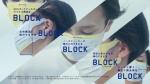 平野マユ 大王製紙 エリエール ハイパーブロックマスク「ぜんぶ、ブロック」篇 0008