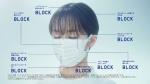 平野マユ 大王製紙 エリエール ハイパーブロックマスク「ぜんぶ、ブロック」篇 0011