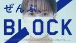 平野マユ 大王製紙 エリエール ハイパーブロックマスク「ぜんぶ、ブロック」篇 0012