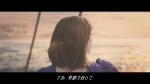 本田翼 ネイチャーラボ「ダイアン ミラクルユー&シャインシャイン 大航海」篇0003