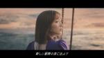 本田翼 ネイチャーラボ「ダイアン ミラクルユー&シャインシャイン 大航海」篇0005