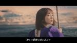 本田翼 ネイチャーラボ「ダイアン ミラクルユー&シャインシャイン 大航海」篇0006