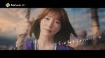 本田翼 ネイチャーラボ「ダイアン ミラクルユー&シャインシャイン 大航海」篇0009