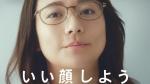 木村文乃 眼鏡市場「適正価格」篇 0010