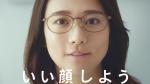 木村文乃 眼鏡市場「適正価格」篇 0011