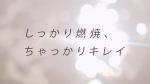 桐山マキ LAVA 0007