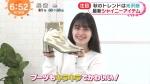 木内舞留 めざましテレビ 2021年09月15日放送 0004
