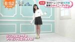 木内舞留 めざましテレビ 2021年09月15日放送 0005