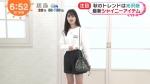 木内舞留 めざましテレビ 2021年09月15日放送 0007