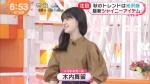 木内舞留 めざましテレビ 2021年09月15日放送 0008