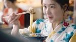 西山こころ 丸亀製麺「夏こそ、丸亀製麺!鬼おろし肉ぶっかけ」篇 0004