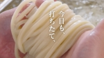 西山こころ 丸亀製麺「夏こそ、丸亀製麺!鬼おろし肉ぶっかけ」篇 0016