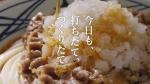 西山こころ 丸亀製麺「夏こそ、丸亀製麺!鬼おろし肉ぶっかけ」篇 0017