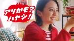 岡田結実 ハウス 完熟トマトのハヤシライスソース0012