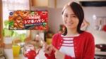 岡田結実 ハウス 完熟トマトのハヤシライスソース0019