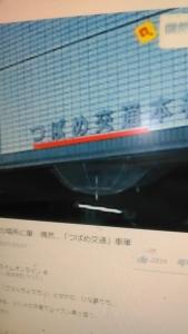 210604 つばめ会社