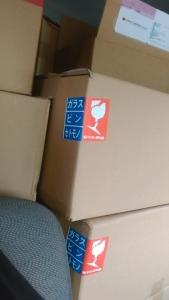 210611 荷物が多い