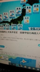 210614 関東梅雨入りか