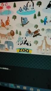 210625 動物の心理テスト