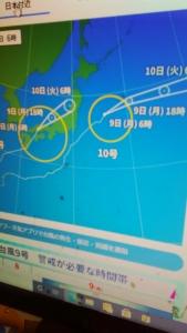 210809 台風