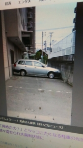 210826 駐車場