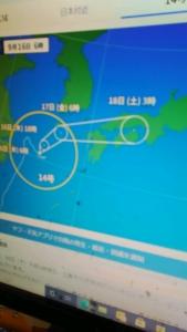 210916 台風14