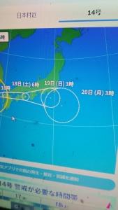 210917 台風
