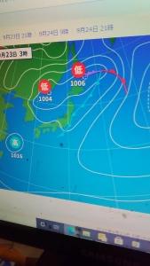 210923 天気図
