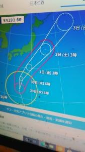 210929 台風16号、、、