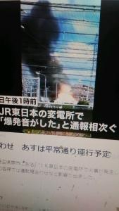211011 変電所火事