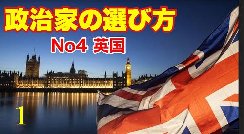 20210727No4英国1