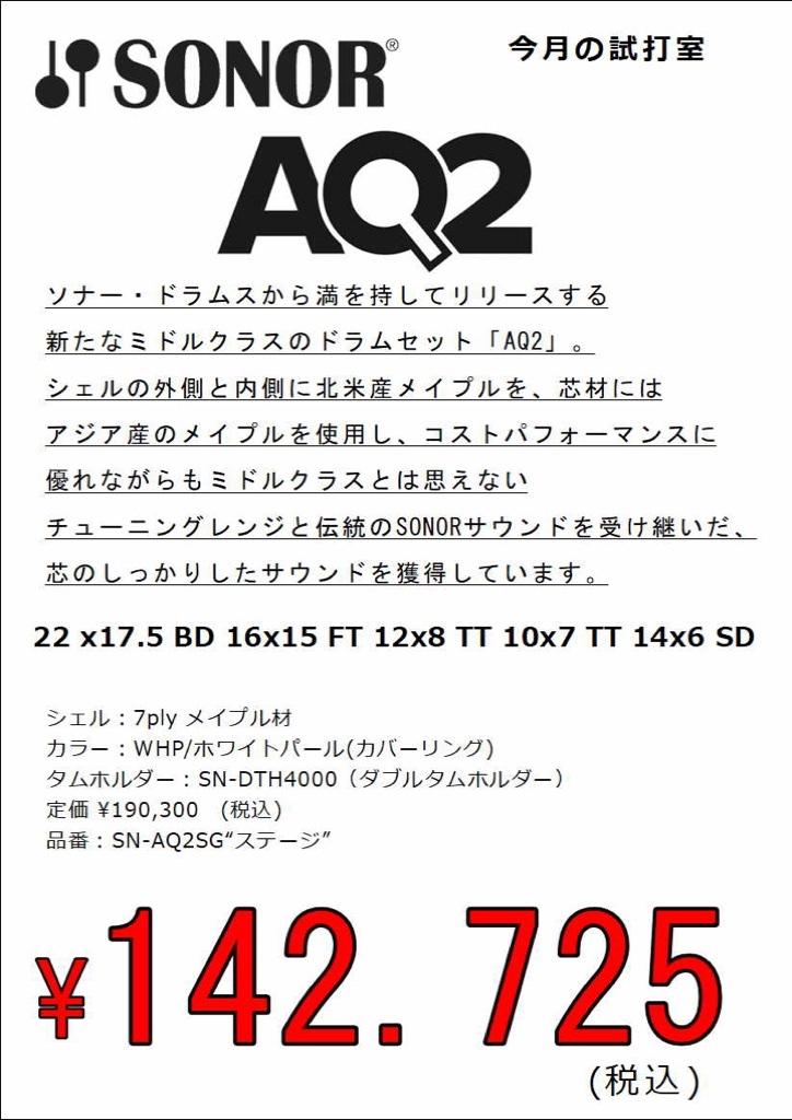 fc2blog_202106012110185f5.jpg