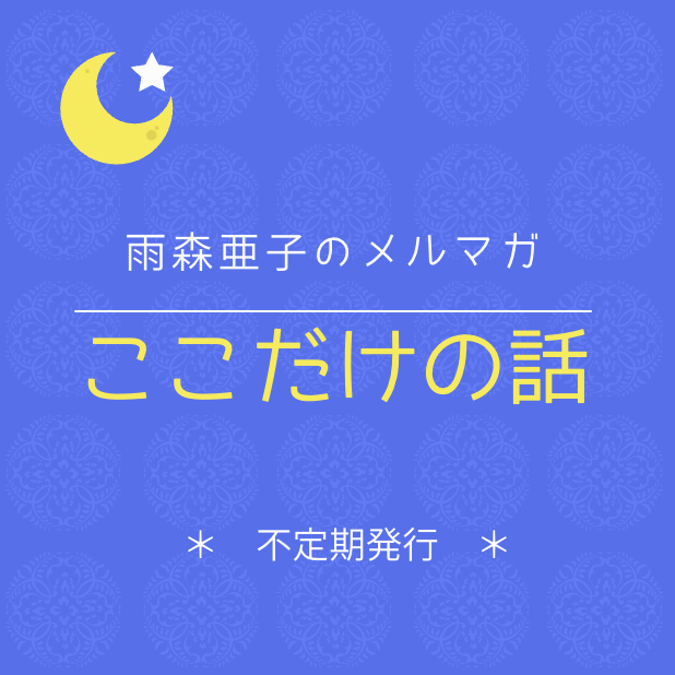 kokodakenohanashi1.jpg