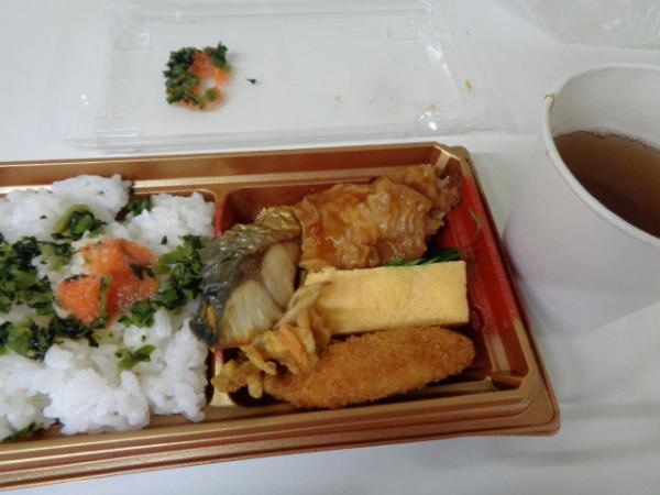 9/14 野沢菜明太ご飯彩