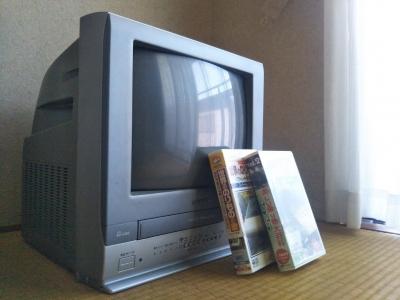 テレビデオ 30年近く前の