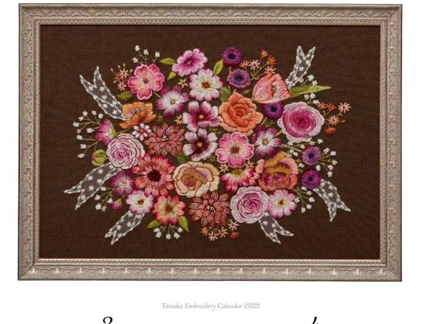 啓佑社 刺しゅう花の手帳とカレンダー (18)